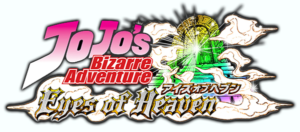 1450747376-jojos-bizarre-adventure-eyes-of-heaven-logo-copy
