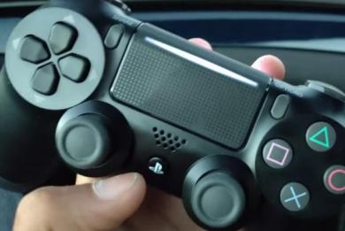 new ds4