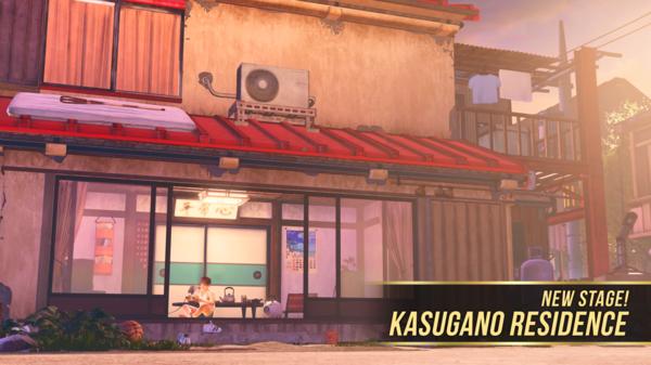 Kasugano Residence